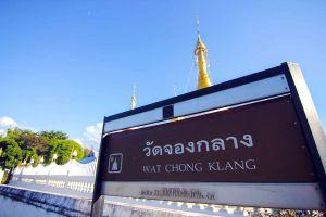 Wat-Chong-Klang-Mae-Hong-Son-Thailand-05.jpg