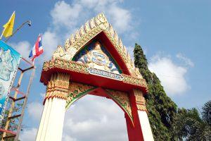Wat-Chong-Samae-San-Chonburi-Thailand-03.jpg
