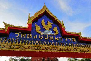 Wat-Hong-Pathummawat-Mon-Temple-Pathumthani-Thailand-01.jpg
