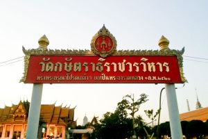 Wat-Kasattrathirat-Worawihan-Ayutthaya-Thailand-01.jpg