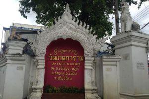 Wat-Ket-Karam-Chiang-Mai-Thailand-01.jpg