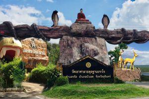 Wat-Khao-Sala-Atulthanajaro-Surin-Thailand-02.jpg