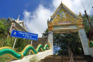 Wat-Khao-Wong-Phra-Chan-Lopburi-Thailand-01.jpg