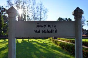 Wat-Mahathat-Sukhothai-Thailand-07.jpg