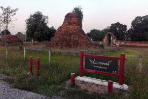 Wat-Maheyong-Ayutthaya-Thailand-03.jpg
