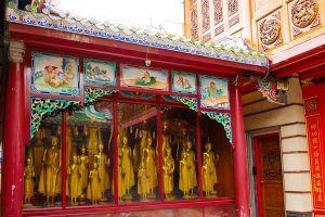 Wat-Mangkon-Kamalawat-Leng-Noei-Yi-Temple-Bangkok-Thailand-03.jpg
