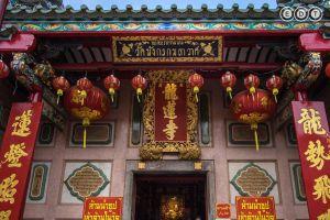 Wat-Mangkon-Kamalawat-Leng-Noei-Yi-Temple-Bangkok-Thailand-04.jpg