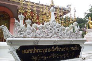 Wat-Pa-Dara-Pirom-Chiang-Mai-Thailand-004.jpg
