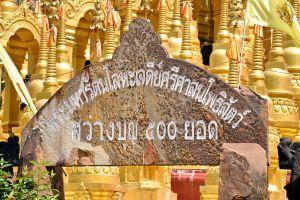 Wat-Pa-Sawang-Bun-Saraburi-Thailand-03.jpg