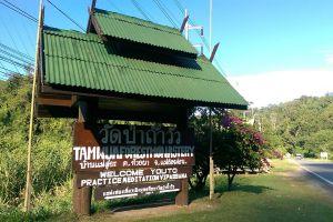 Wat-Pa-Tam-Wua-Forest-Monastery-Mae-Hong-Son-Thailand-05.jpg