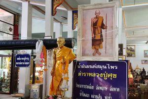 Wat-Pak-Khlong-Makham-Thao-Luang-Pu-Suk-Temple-Chainat-Thailand-04.jpg