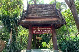 Wat-Pha-Lat-Chiang-Mai-Thailand-03.jpg