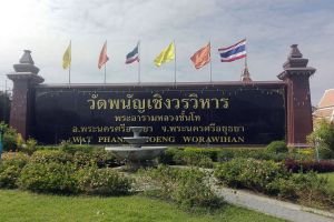 Wat-Phanan-Choeng-Worawihan-Ayutthaya-Thailand-06.jpg