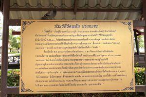 Wat-Phlap-Chanthaburi-Thailand-05.jpg