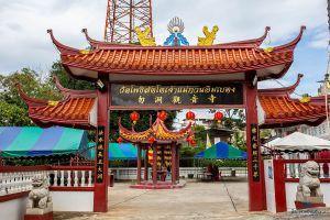Wat-Phothisatto-Chaomae-Kuan-Im-Betong-Yala-Thailand-02.jpg