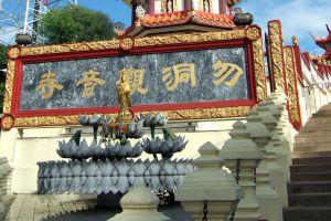 Wat-Phothisatto-Chaomae-Kuan-Im-Betong-Yala-Thailand-07.jpg