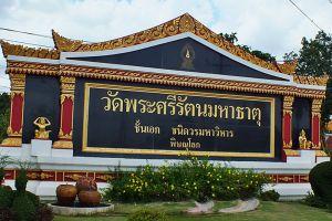 Wat-Phra-Si-Rattana-Mahathat-Woramahawihan-Phitsanulok-Thailand-004.jpg