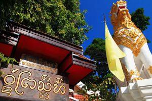 Wat-Phra-Sing-Chiang-Rai-Thailand-003.jpg