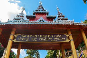 Wat-Phra-That-Doi-Pu-Khao-Chiang-Rai-Thailand-01.jpg
