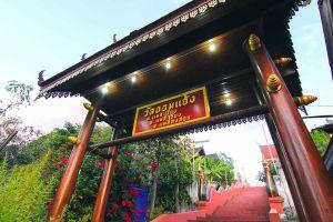 Wat-Phrathat-Chom-Chaeng-Mae-Hong-Son-Thailand-03.jpg