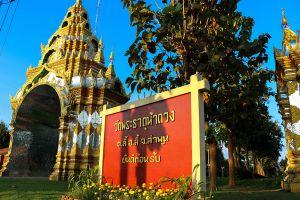Wat-Phrathat-Ha-Duang-Lamphun-Thailand-06.jpg