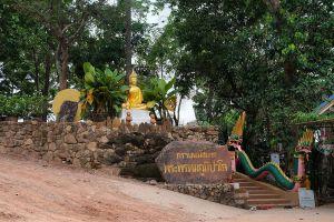 Wat-Phutthawat-Phu-Sing-Kalasin-Thailand-02.jpg