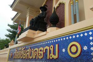 Wat-Pichai-Songkram-Ayutthaya-Thailand-03.jpg