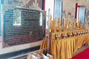 Wat-Pradu-Songtham-Ayutthaya-Thailand-03.jpg