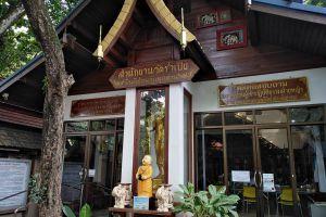Wat-Ram-Poeng-Tapotaram-Chiang-Mai-Thailand-03.jpg