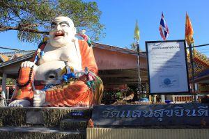 Wat-Saen-Suk-Sutthiwararam-Chonburi-Thailand-01.jpg