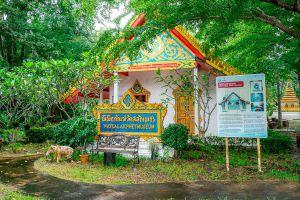 Wat-Salak-Petch-Koh-Chang-Trat-Thailand-03.jpg