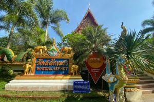 Wat-Salak-Petch-Koh-Chang-Trat-Thailand-04.jpg