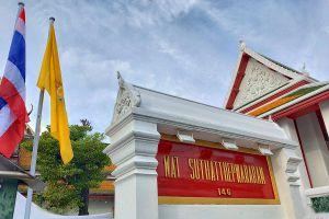 Wat-Suthat-Thepwararam-Ratchaworamahawihan-Bangkok-Thailand-07.jpg