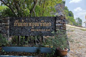 Wat-Tham-Kaew-Kanchanapisek-Kanchanaburi-Thailand-07.jpg