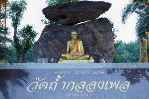 Wat-Tham-Klong-Pen-Nong-Bua-Lam-Phu-Thailand-01.jpg