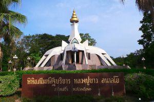 Wat-Tham-Klong-Pen-Nong-Bua-Lam-Phu-Thailand-05.jpg