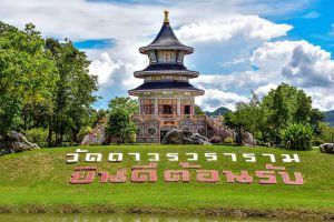 Wat-Thaworn-Wararam-Kanchanaburi-Thailand-02.jpg