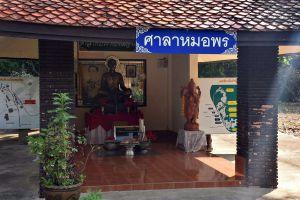 Wat-Thep-Charoen-Tham-Rup-Ro-Cave-Chumphon-Thailand-04.jpg