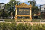 Wat-Yai-Sawang-Arom-Floating-Market-Nonthaburi-Thailand-01.jpg