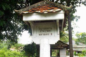Yarang-Ancient-Town-Pattani-Thailand-02.jpg