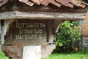 Yarang-Ancient-Town-Pattani-Thailand-05.jpg