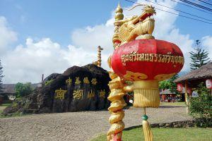 Yunnan-Chinese-Cultural-Center-Suntichon-Village-Mae-Hong-Son-Thailand-07.jpg